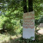 Пшадский приют