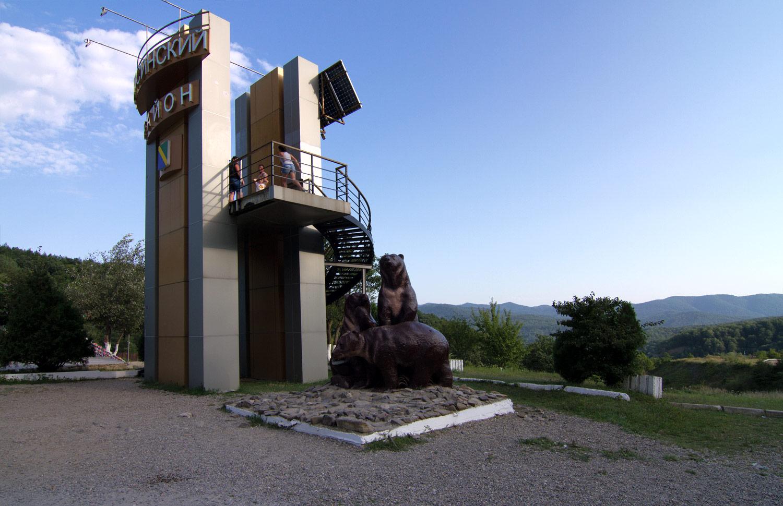 Смотровяа площадка возле Молдавановки