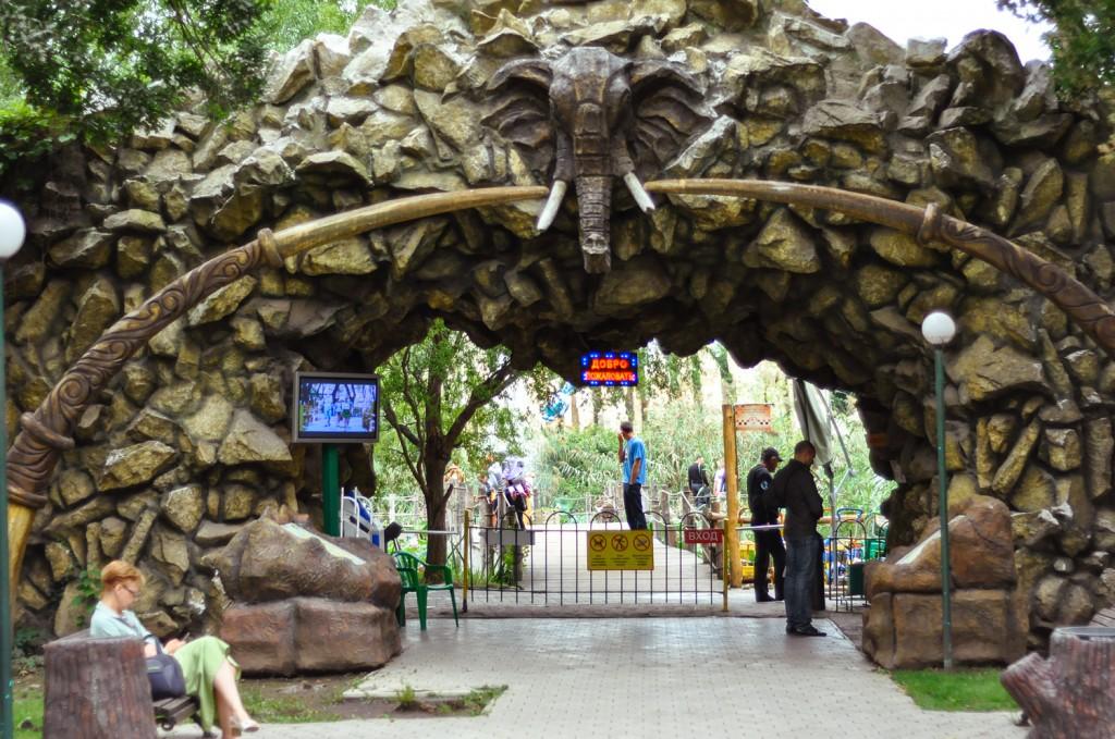 Сафари-парк Зоопарк - отзывы, фото и видео зоопарка