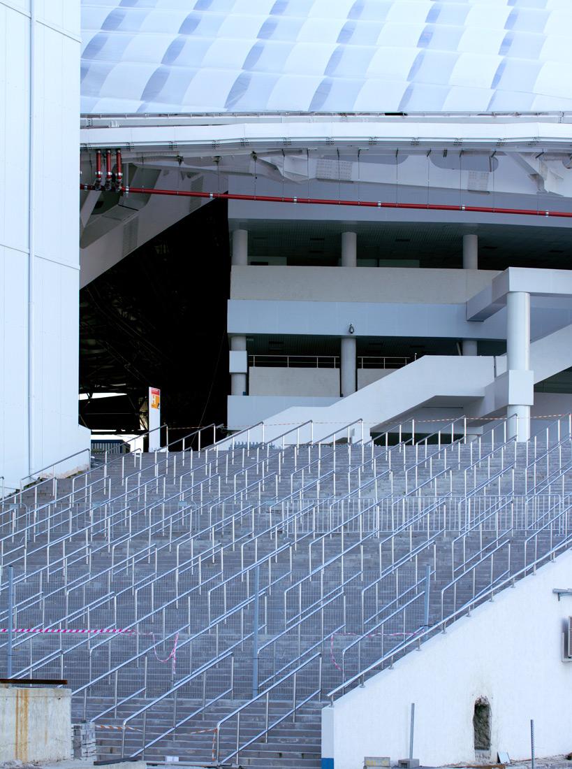 Вход в олимпийский стадион «Фишт»