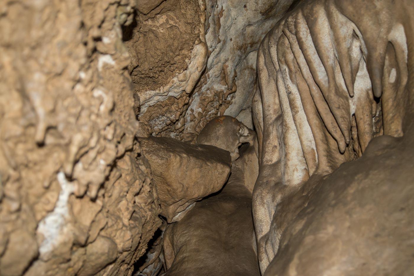 Кошачья пещера