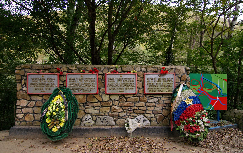 Мемориал героическим воинам 71/166 полка 30-й Иркутской дивизии