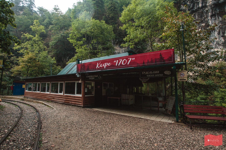 Кафе 1706 в Гуамском ущелье, Краснодарский край