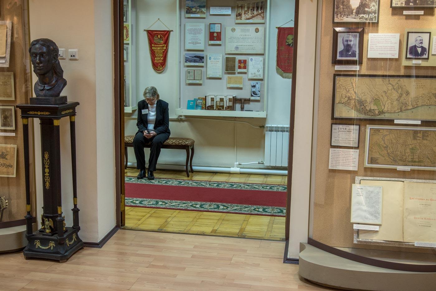 Музей Сочи