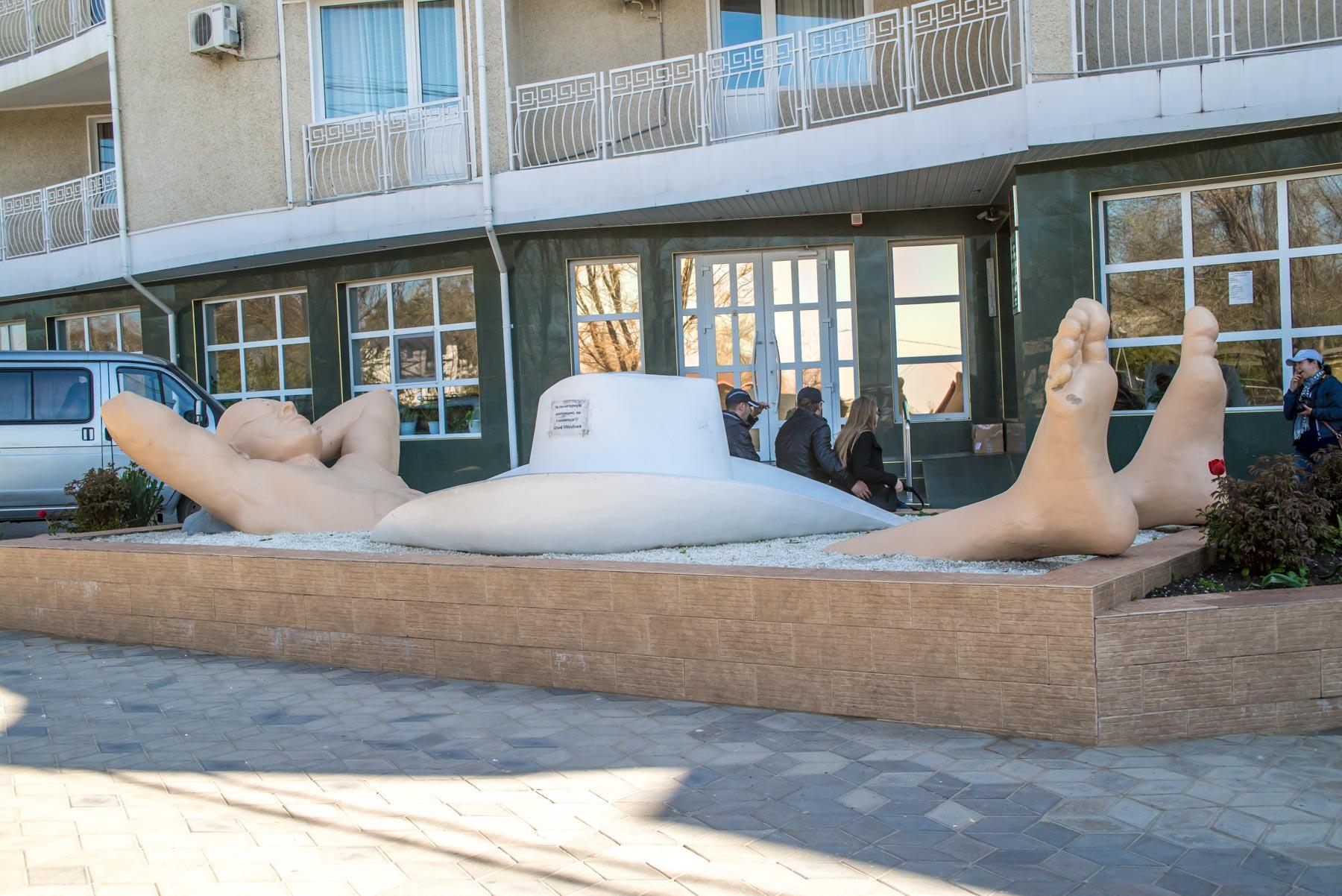 Памятник Отдыхающему в Анапе