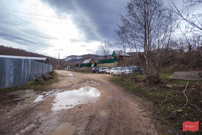 Место для парковки машины, Курджипское ущелье