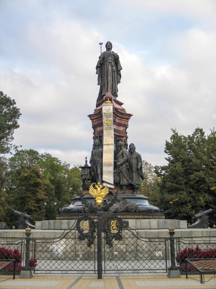 Екатерининский сквер