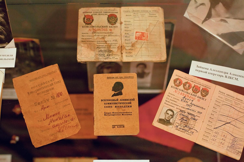 Армавирский краеведческий музей