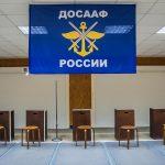 Стрелковый клуб, Краснодар