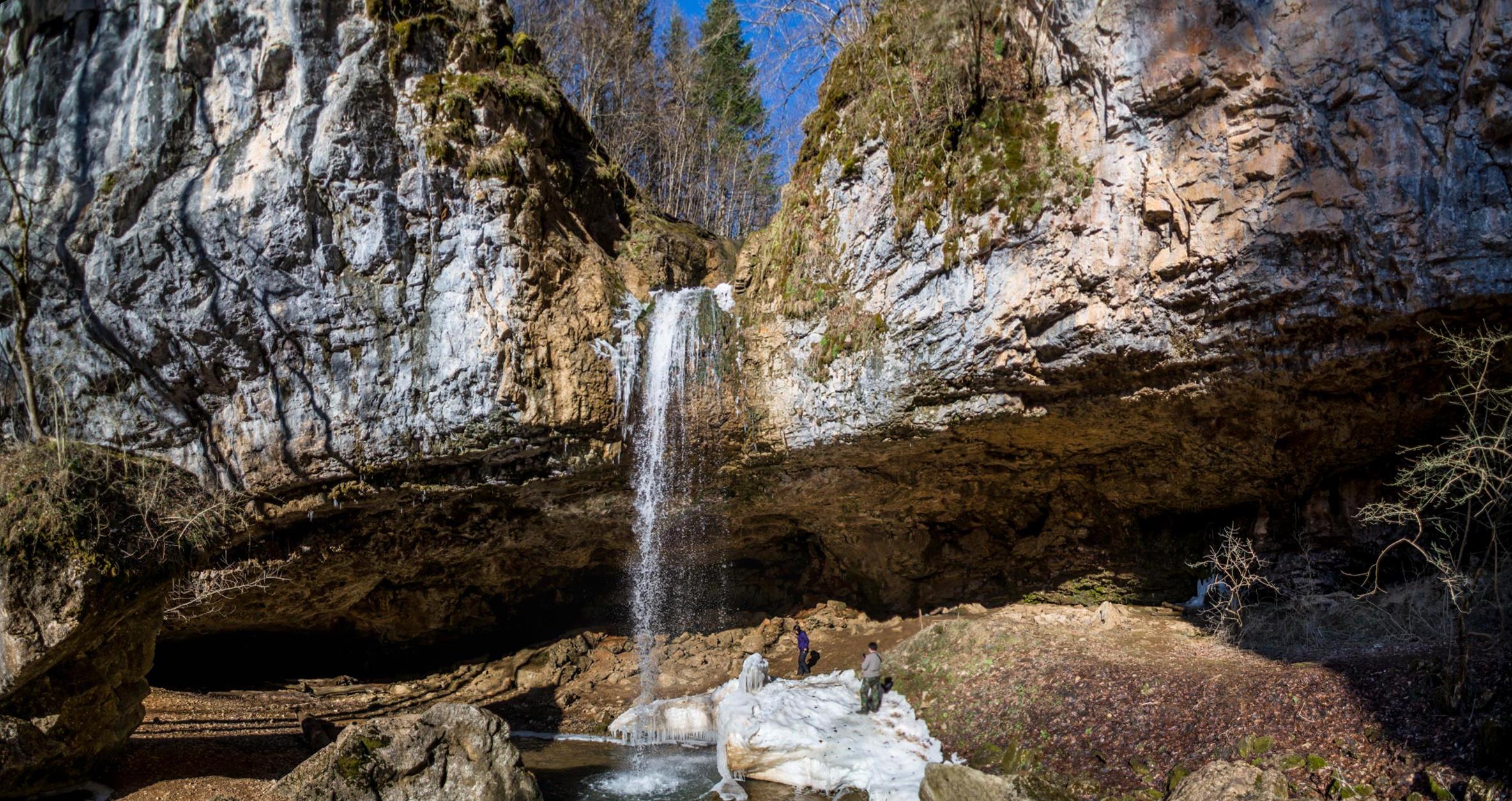 Чинарев водопад