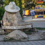 Памятник Белой Шляпе