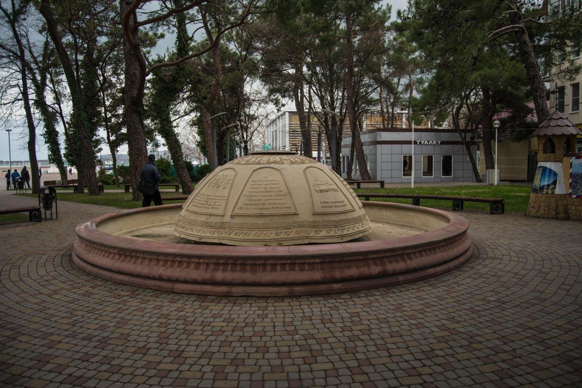 Фонтан с историей Геленджика
