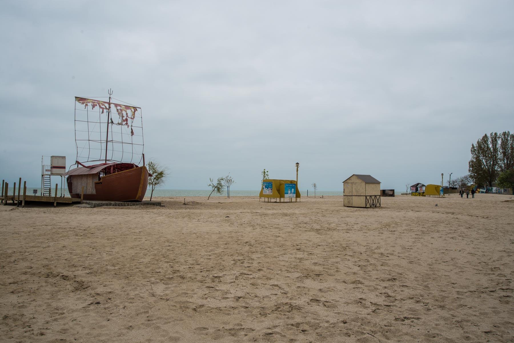 Центральный пляж Ейска