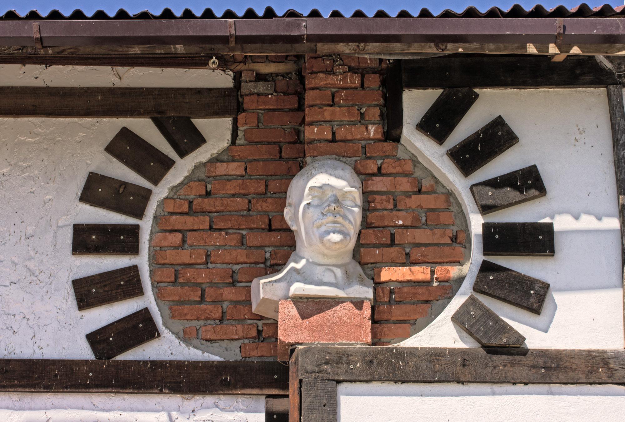 Музей Беловодье, п. Каменномостский