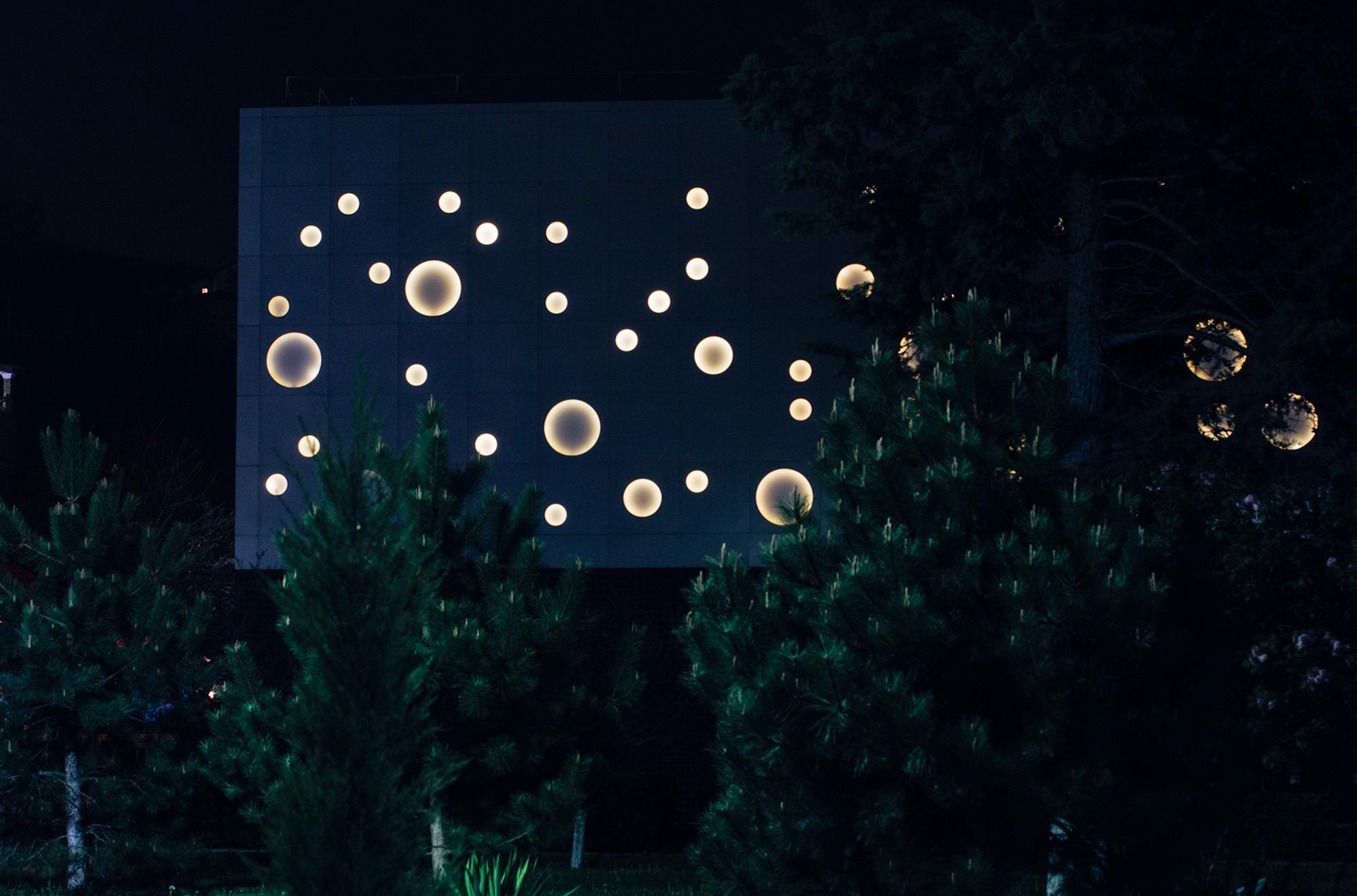 Сквер Абрау-Дюрсо ночью