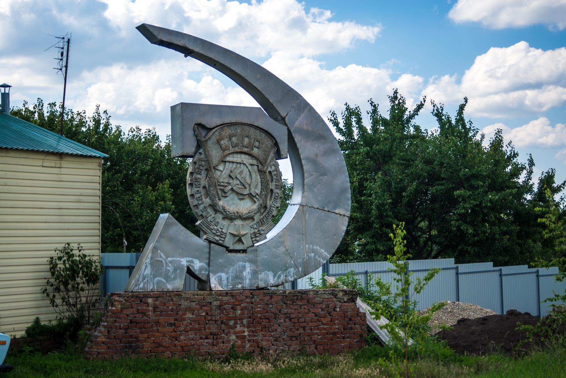 Пластуновская