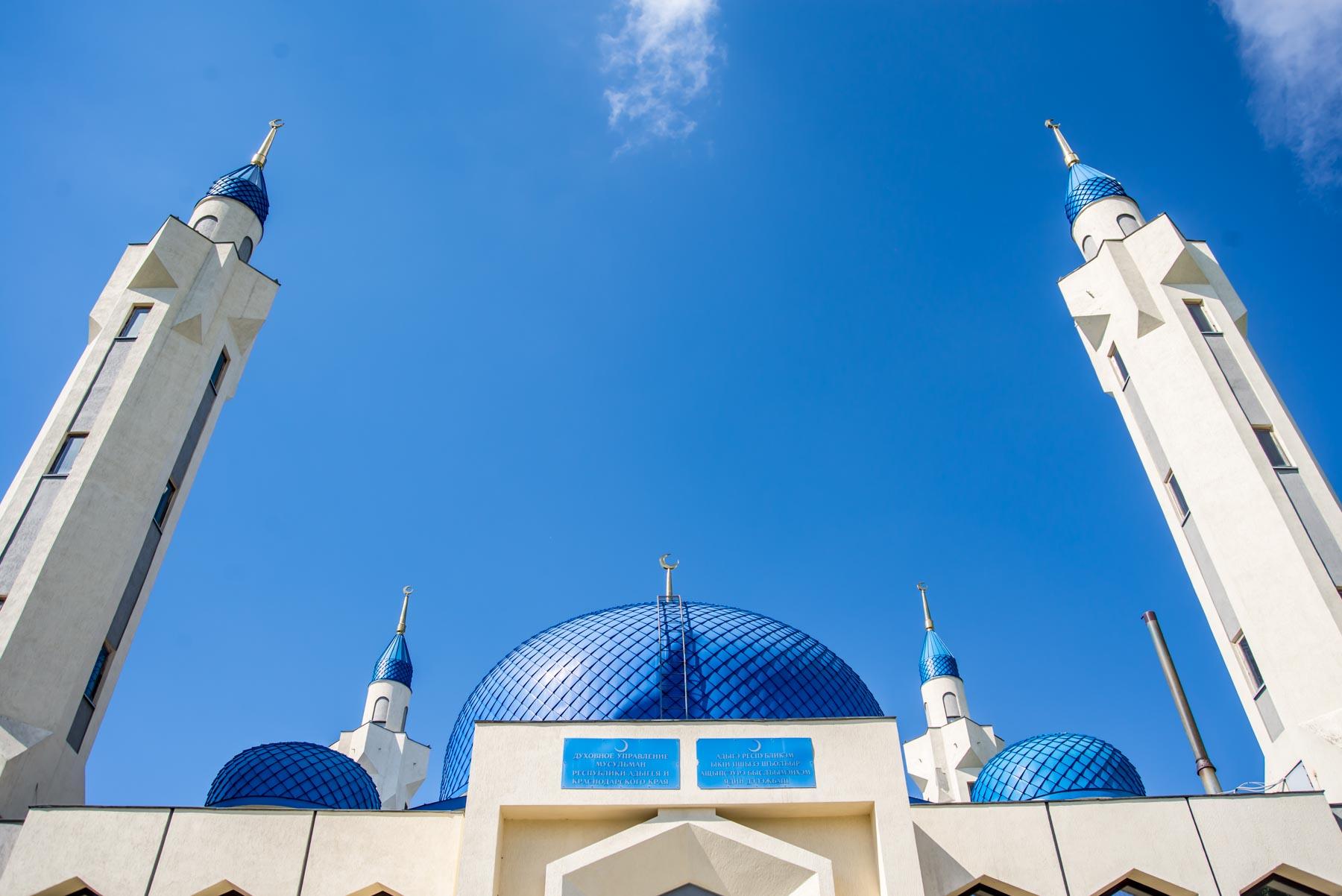 Соборная мечеть Майкопа
