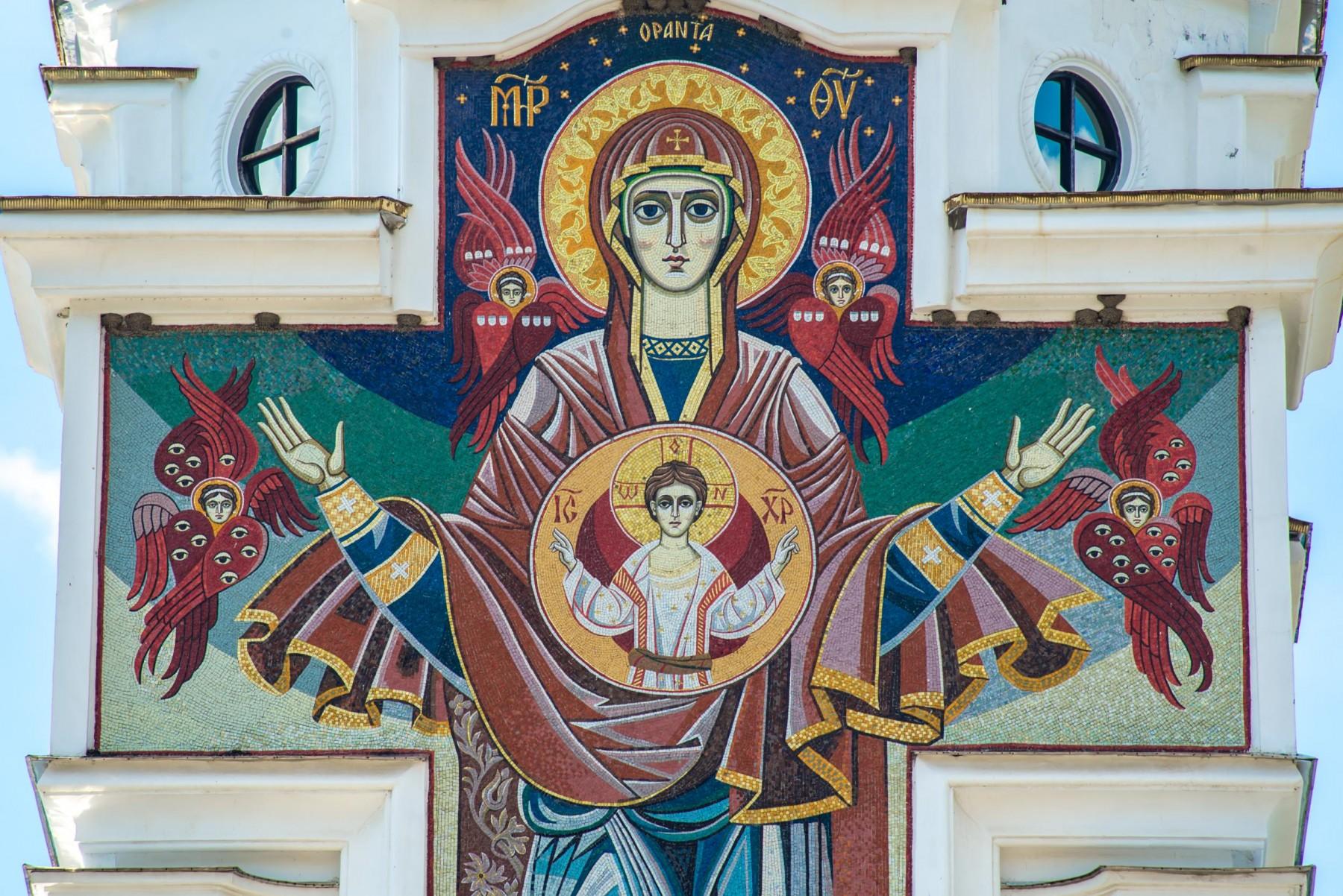 Храм Святителя Николая Мирликийского