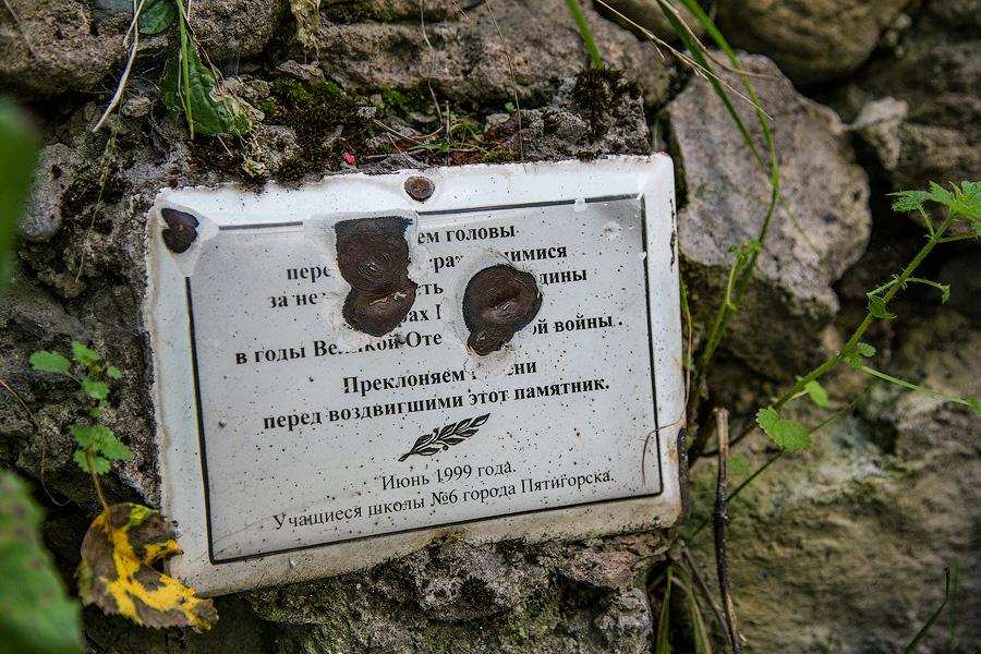 Поляна Таулу