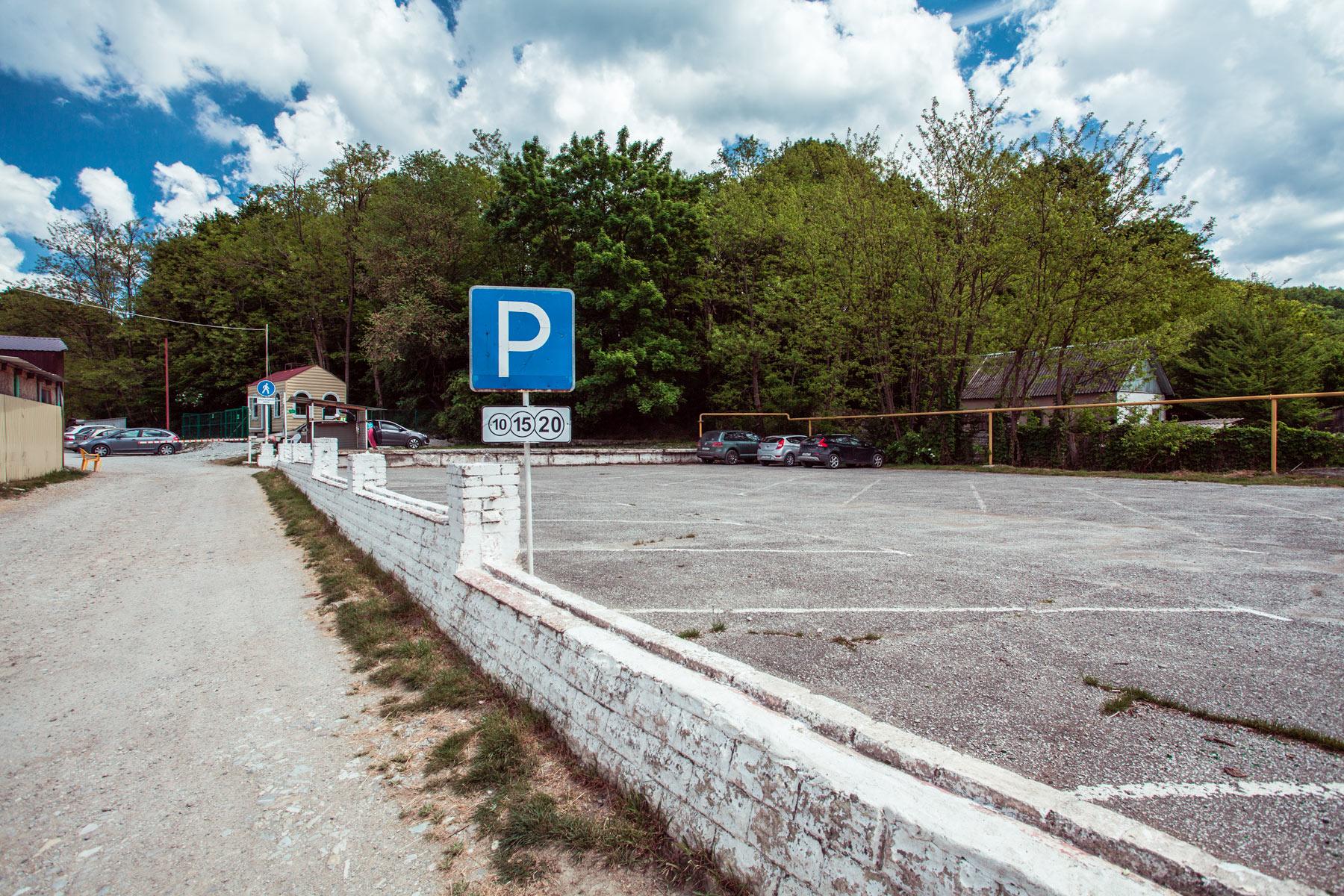 Парковка в долине реки Жане