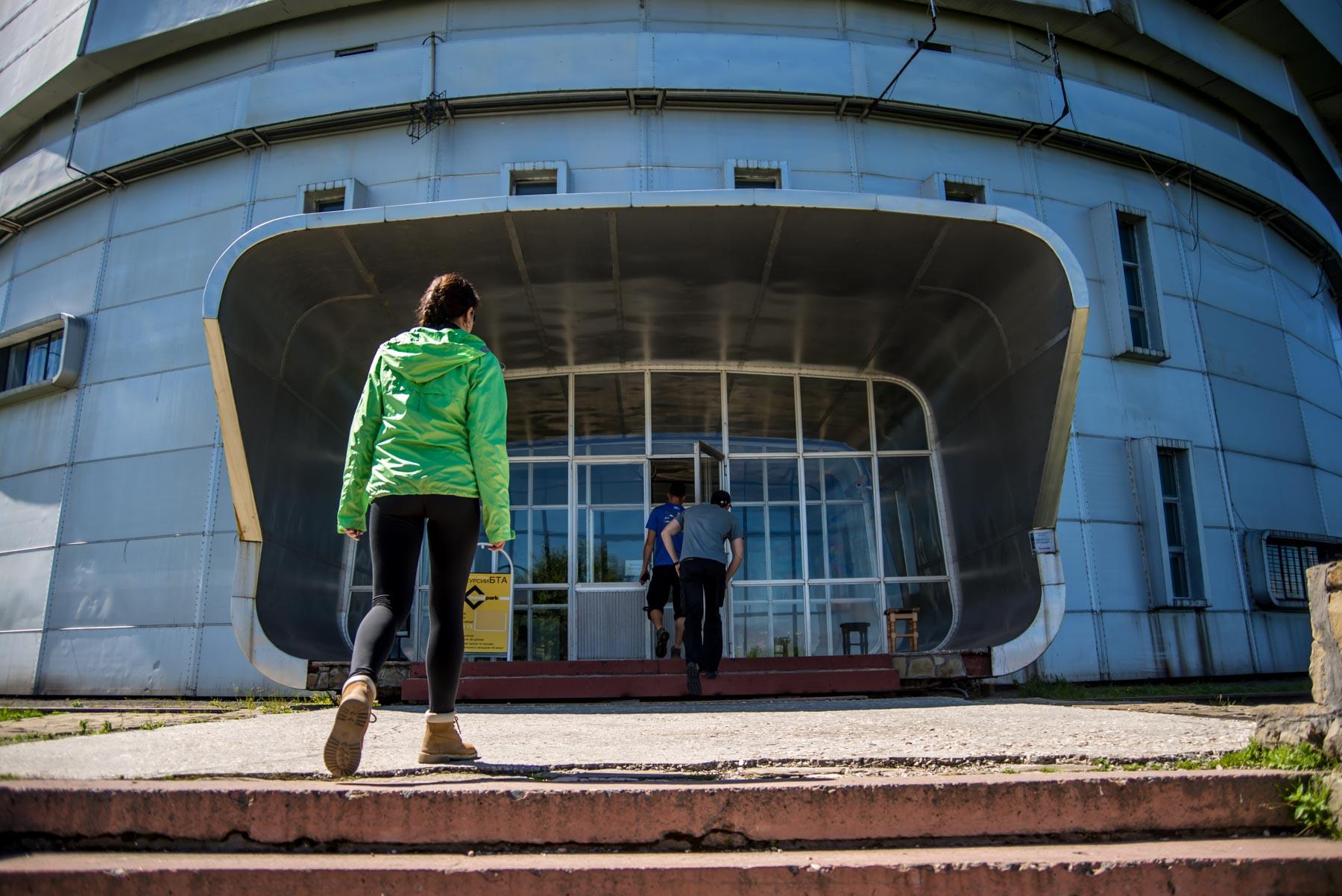 Обсерватория САО РАН