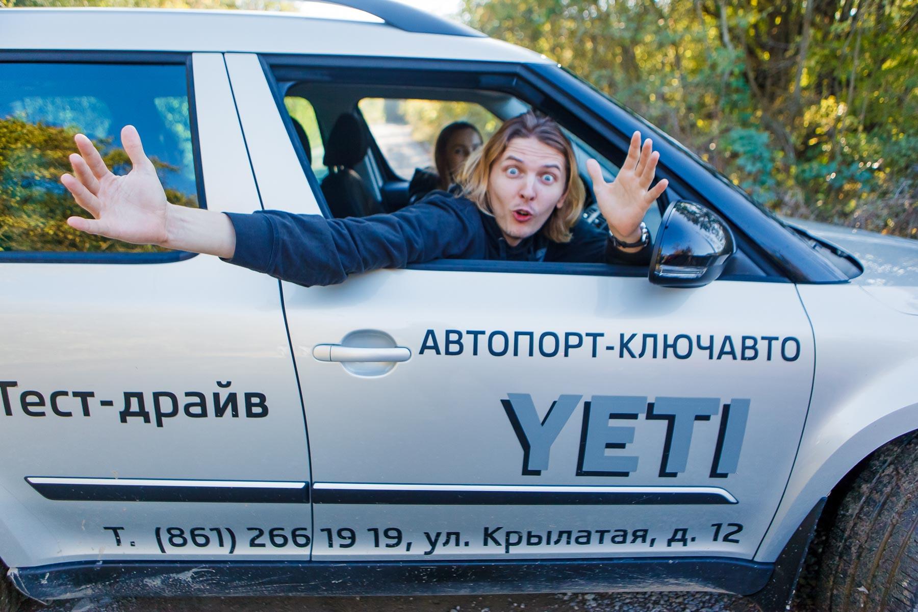 Ключавто Шкода