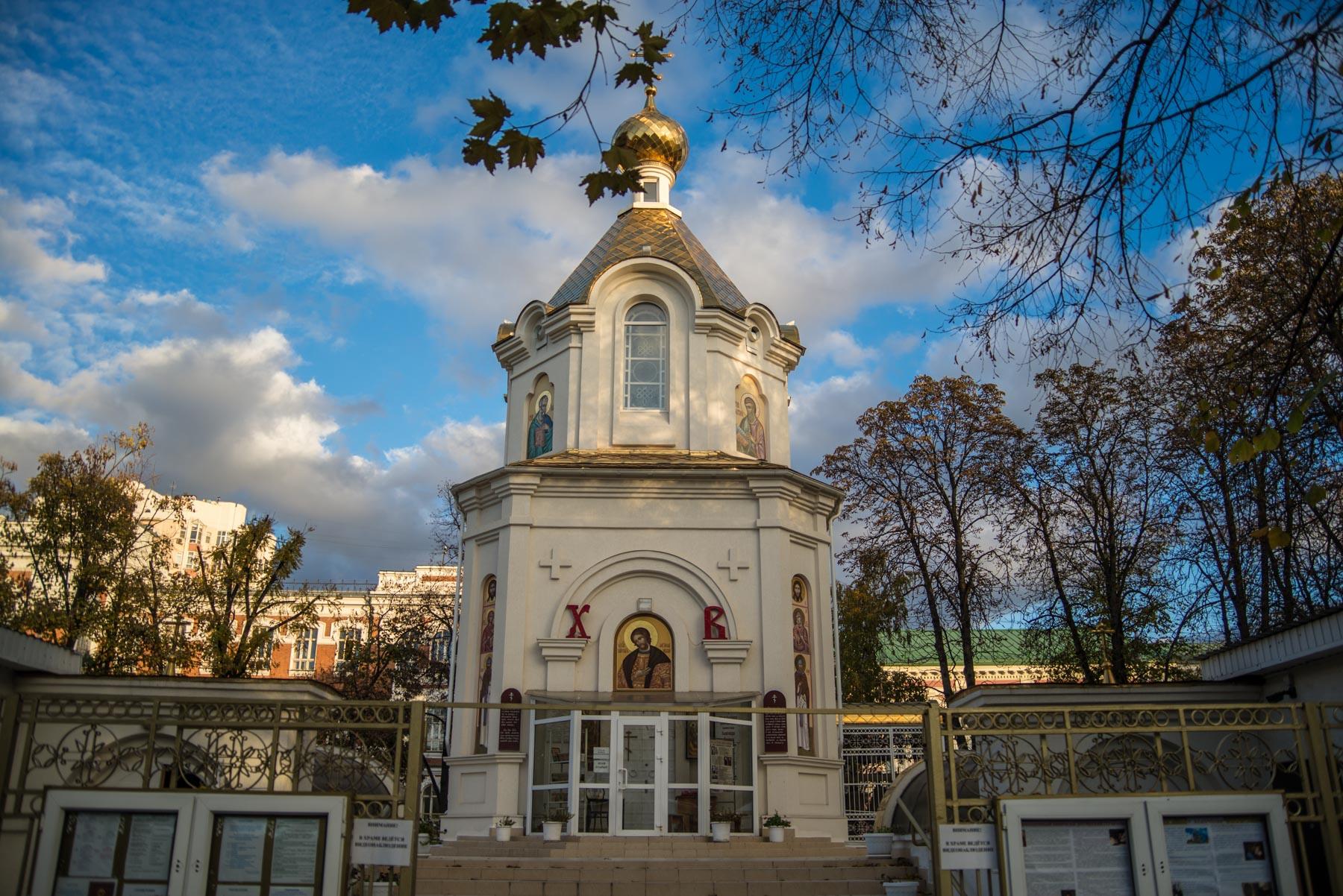 Сквер Жукова