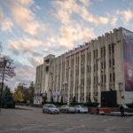 ЦКЗ, пушкинская площадь