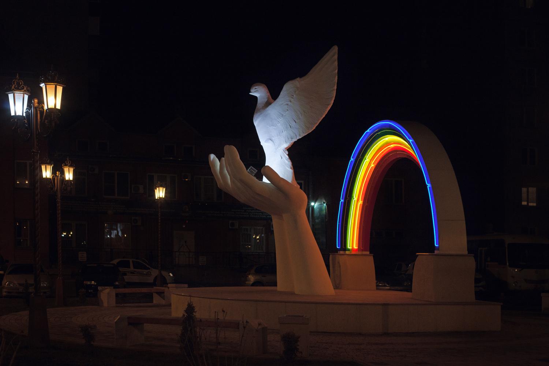 Монумент «Голубь мира», Армавир