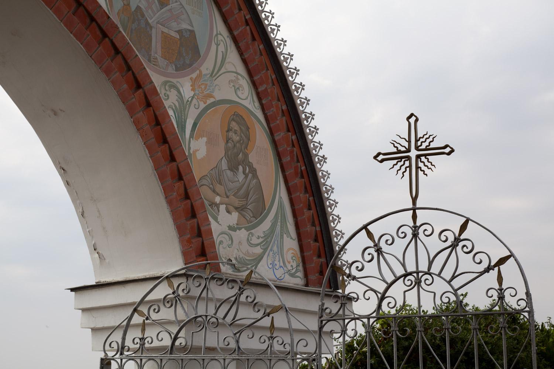 Храм Дмитрия Донского