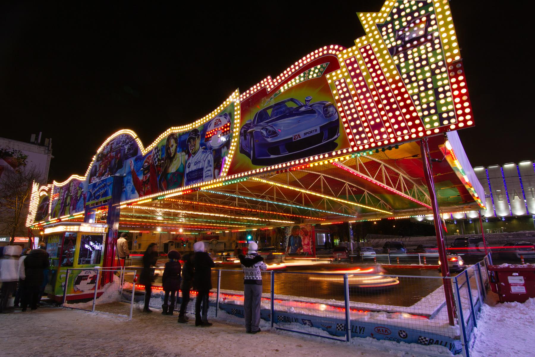 Краснодар, Новый год 2016
