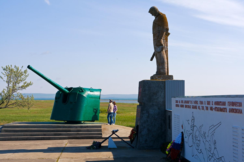 Памятник на мысе Рубаново