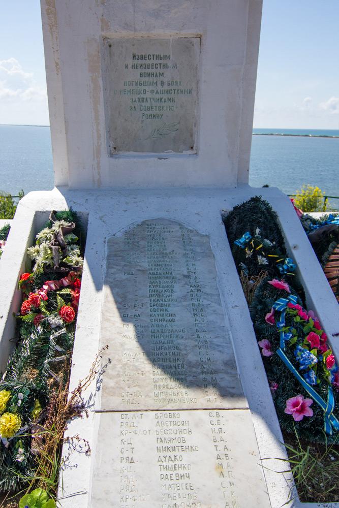 Памятник известным и неизвестным воинам ВОВ