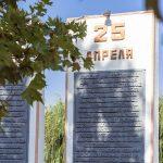 Мемориальный комплекс «Долина смерти»