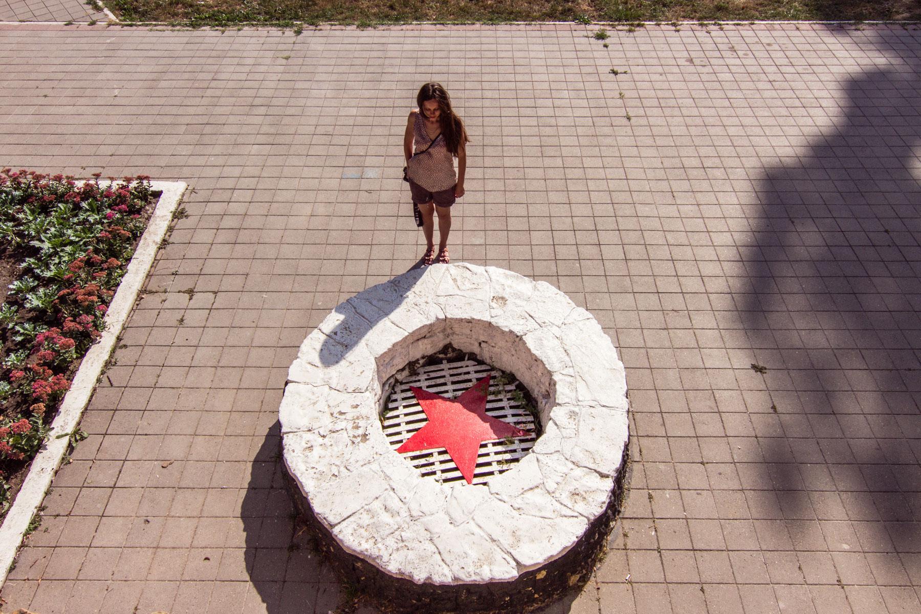 «Колодец жизни», мемориальный комплекс «Долина смерти», Новороссийск
