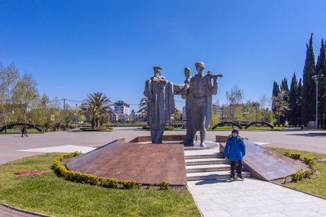 Памятник адлерцам погибшим в ВОВ