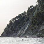 Бухта Инал