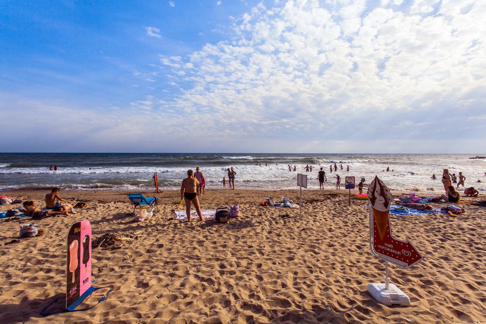 пляж золотые пески лермонтово фото