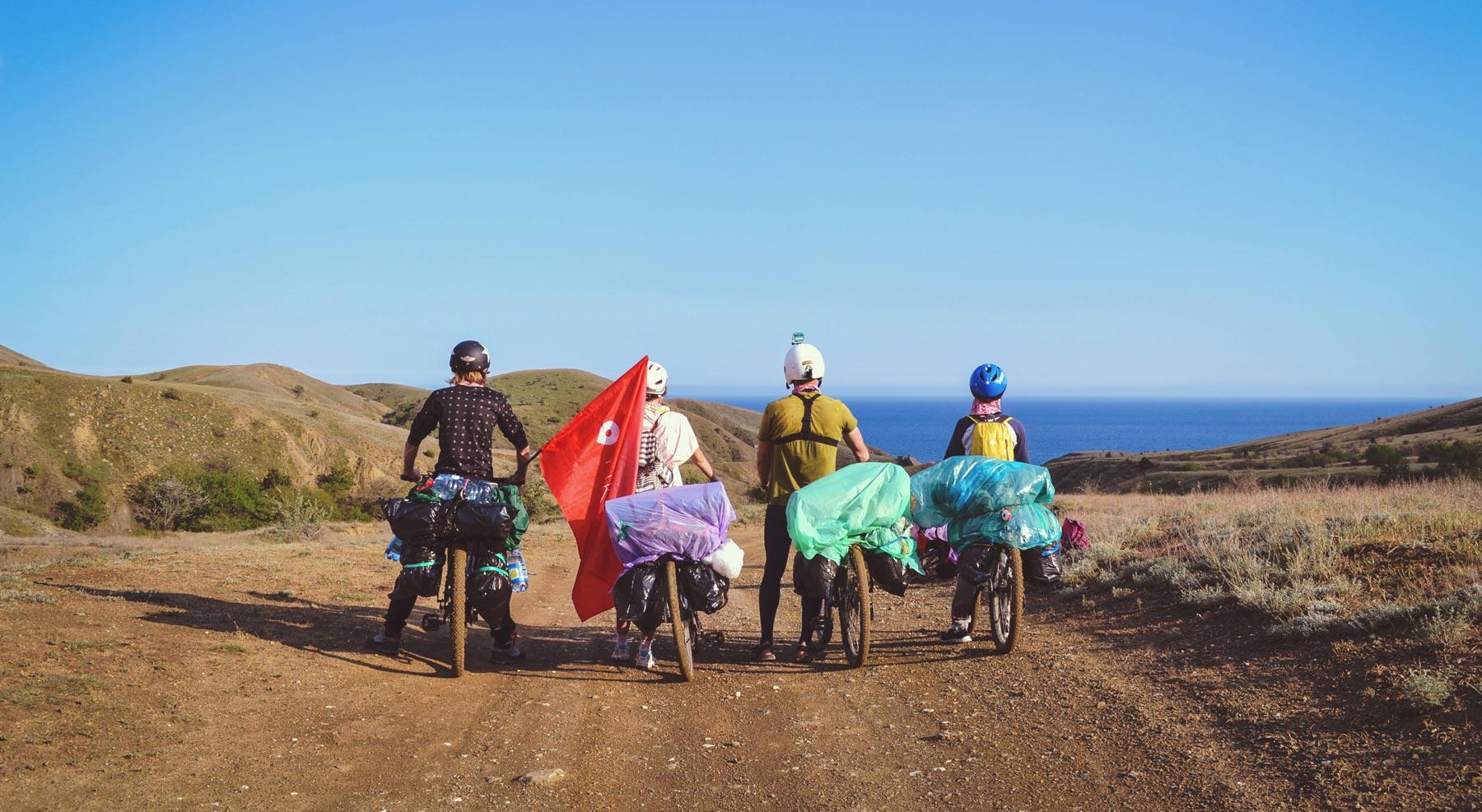 В Крым на велосипеде - #15открытийКлючавто