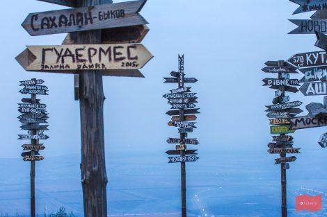Гора Машук, Пятигорск
