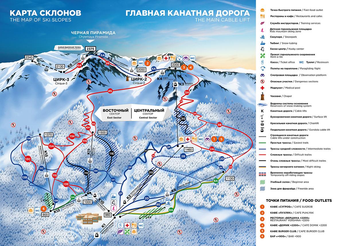 карта трасс горки-город