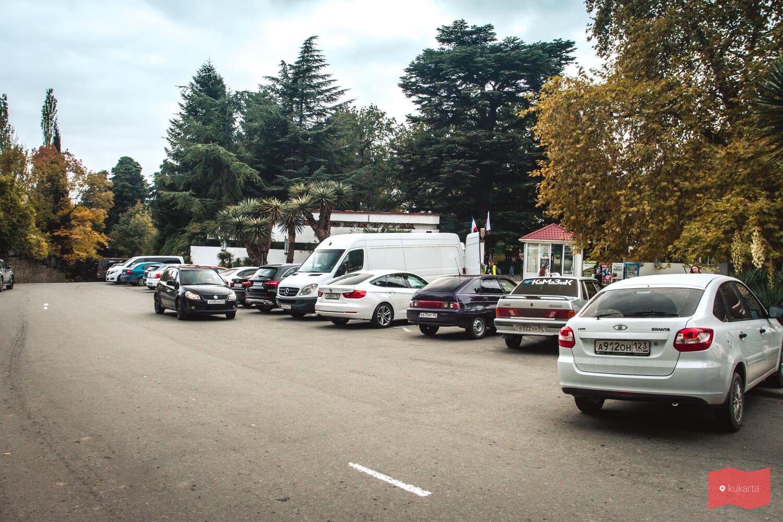 Парковка у Никитского ботанического сада, Никита, Ялта
