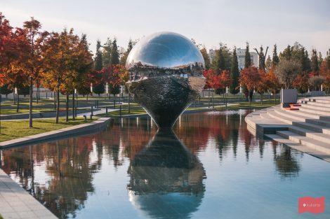 Геолокация, парк Краснодар